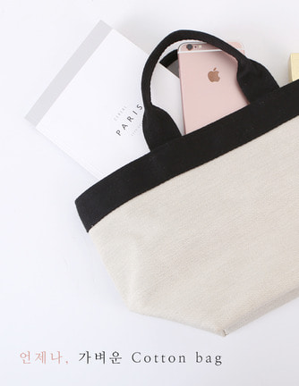 webbing canvas bag