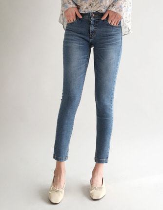bowl skinny denim pants